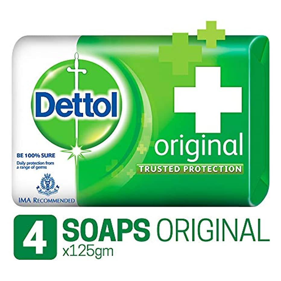 価値受信機おばあさんDettol Original Soap, 125g (Pack Of 4) SHIP FROM INDIA