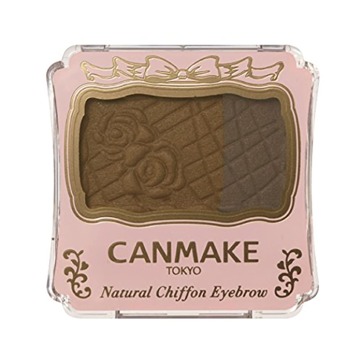 作成する法律添加剤キャンメイク ナチュラルシフォンアイブロウ N03 シナモンクッキー 3.9g