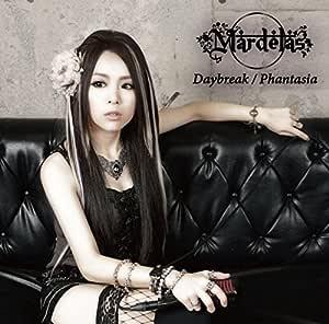 Daybreak/Phantasia(デイブレイク/ファンタジア)