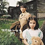 七里香(DVD付) 画像