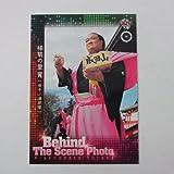 BBM2017大相撲カード■レギュラーカード■75/稀勢の里 寛/オフショット