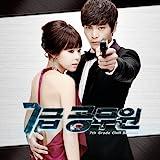 7級公務員 / 韓国ドラマOST (MBC)(韓国盤) 画像