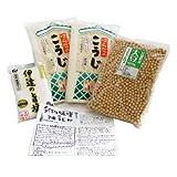 大豆を選べる味噌作りセット(ミヤギシロメ大豆) 味噌作りマニュアル付 出来上がり約3kg