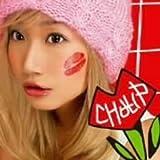 CHU-LIP
