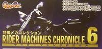 バンダイ/仮面ライダー ライダーマシンクロニクル6 全5種2005年S8