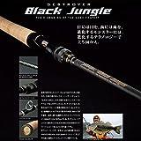 メガバス(Megabass) BLACK JUNGLE(ROD) F4.1/2-69XBJ 34050