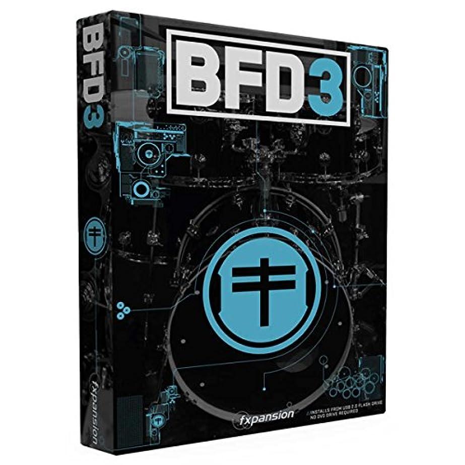 意外忠実な上流のFXpansion / BFD3 Special Download ドラム音源