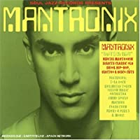 Mantronix: That's My Beat