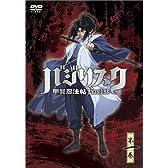 バジリスク ~甲賀忍法帖~ vol.1 (通常版) [DVD]