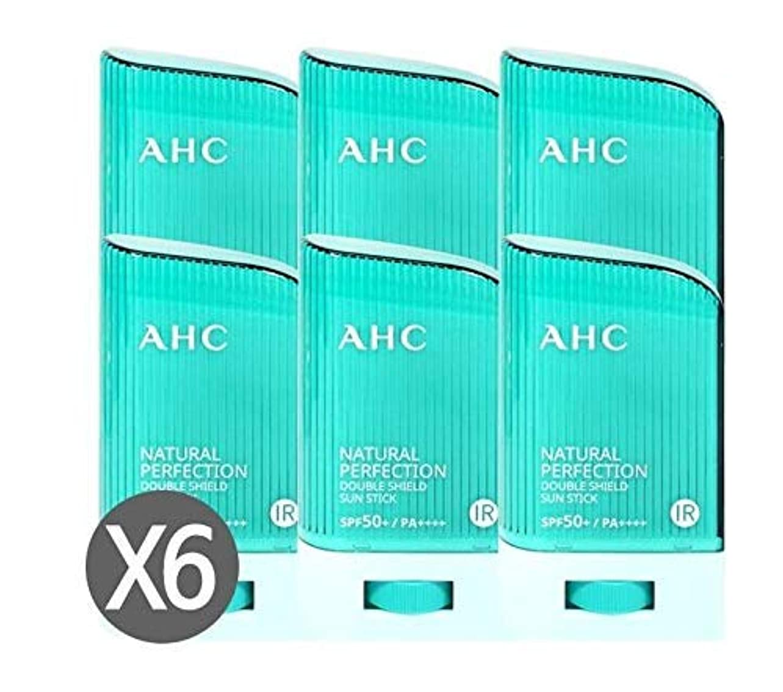 それに応じて率直な連合[ 6個セット ] AHC ナチュラルパーフェクションダブルシールドサンスティック 22g, Natural Perfection Double Shield Sun Stick SPF50+ PA++++