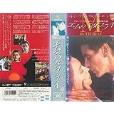 エム・バタフライ【字幕ワイド版】 [VHS]