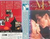 エム・バタフライ【字幕ワイド版】 [VHS]()