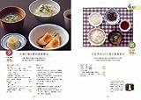 1食100円「病気にならない」食事 実践レシピ (講談社のお料理BOOK) 画像