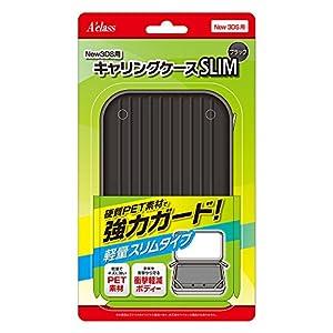 New3DS用キャリングケースSLIM (ブラック)