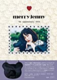 merry jenny 7th anniversary BOOK (ブランドブック)