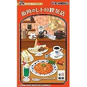 ぷちサンプルシリーズ 街角のレトロ喫茶店 8個入りBOX