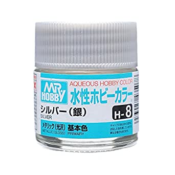 水性ホビーカラー H8 シルバー (銀)