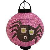 Manyao おかしいクリエイティブペーパーのランタンの装飾飾り付けハロウィンの供給奇妙な (NO.13)