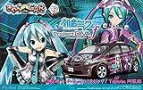 1/24 きゃらdeCAR~るシリーズNo.42 初音ミク Project DIVA- f/トヨタ プリウス 2009年モデル