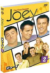 ジョーイ 1stシーズン 後半セット (13~24話・3枚組) [DVD]