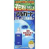 【第3類医薬品】アルガード目すっきり洗眼薬α 500mL