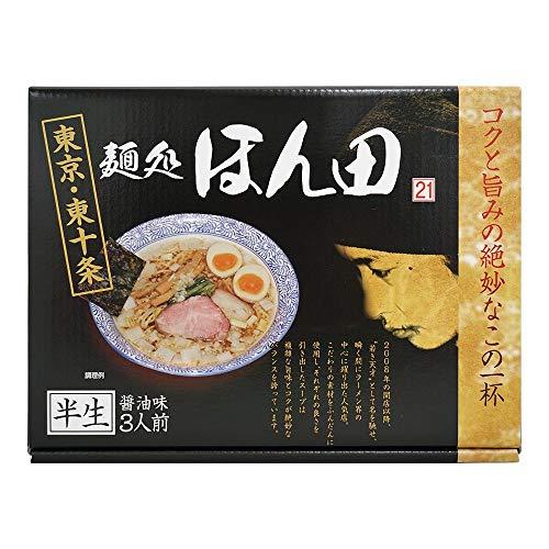 箱入 麺処ほん田 3人前 20箱