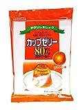 かんてんぱぱ カップゼリー オレンジ味100gX5袋の商品画像