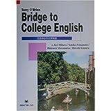 文法中心の大学英語