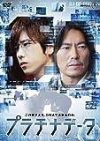 プラチナデータ DVD  スタンダード・エディション