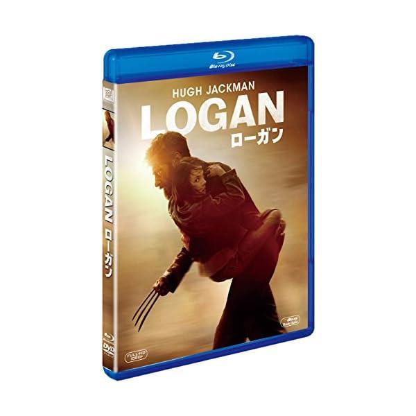 LOGAN/ローガン 2枚組ブルーレイ&DVD...の紹介画像5