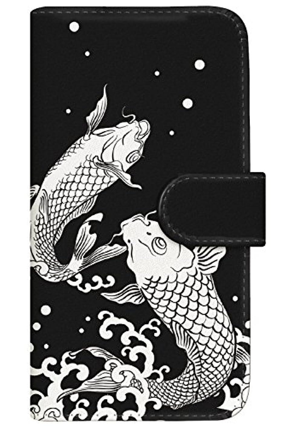 懺悔他にトリムCaseMarket 手帳型 ケース レザー 厚手タイプ docomo Galaxy S9 (SC-02K) 和柄 鯉の滝登り 2861