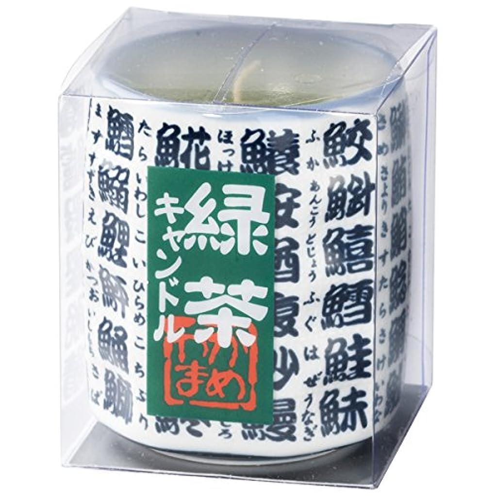 入る成分写真を撮る緑茶キャンドル