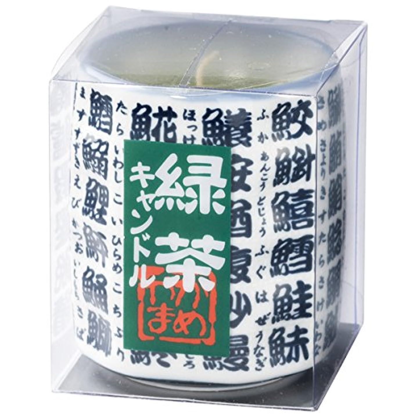 ラフナイロンルーフ緑茶キャンドル