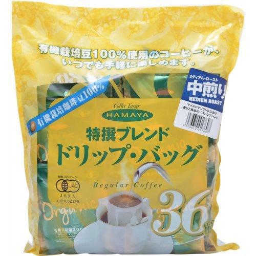 ハマヤ ドリップ・バッグ 有機栽培特撰ブレンド(36杯分)