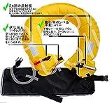 Quoll CE認証済 ライフジャケット 救命胴衣 ベルトタイプ 瞬時に膨らむ 手動膨張 ボンベ 釣り 8色あり 画像