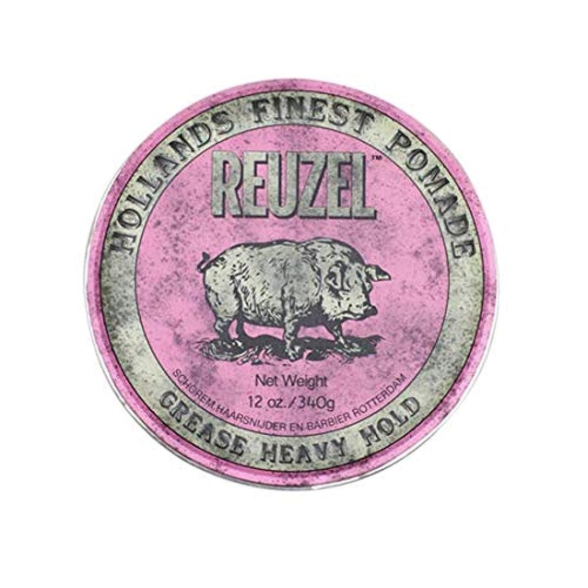 療法幾分石膏ルーゾー(REUZEL) ヘビーホールド ピンク MIDIUM SHINE 340g