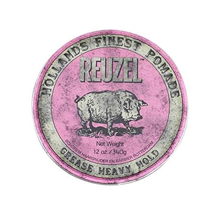 ジェスチャーメイド識別するルーゾー(REUZEL) ヘビーホールド ピンク MIDIUM SHINE 340g