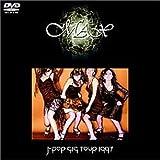 J-POP GIG TOUR 1997 [DVD]/