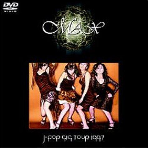 J-POP GIG TOUR 1997 [DVD]
