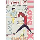 I Love LX