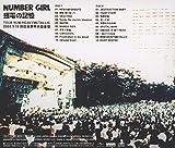 LIVE ALBUM『感電の記憶』 2002.5.19 TOUR『NUM-HEAVYMETALLIC』日比谷野外大音楽堂 画像