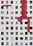 写真集をよむ〈2〉ベスト338完全ガイド