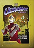Ultraman Tiga 4: Inheritance of Darkness [DVD] [Import]