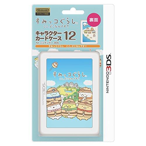 【任天堂ライセンス商品】キャラクターカードケース12 for ニンテンドー3DS『すみっコぐらし (...