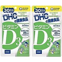 DHC ビタミンD3 30日分 × 2袋