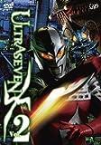 ULTRASEVEN X Vol.2 スタンダード・エディション[DVD]