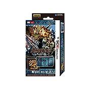 【3DS LL用】モンスターハンター4G アクセサリーセット for ニンテンドー3DS LL