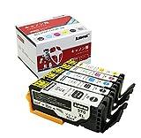 Anwos Canon 370 371 5色 5本セット 顔料 互換インクカートリッジ 大容量タイプ 【BCI-371XL(BK/C/M/Y)+370XL(顔料BK)】 ICチップ付(残量表示機能付) 対応機種 PIXUS MG7730F PIXUS MG7730 PIXUS MG6930 PIXUS MG5730 PIXUS TS8030 PIXUS TS9030 PIXUS TS6030 PIXUS TS5030