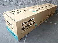 シャープ トナーカートリッジ MX-65JTCA シアン 純正品