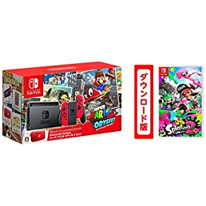 【Amazon.co.jp限定】Nintendo Switch スーパーマリオ オデッセイセット+スプラトゥーン2[オンラインコード:ソフトはメールで配信]+オリジナルラゲッジタグ 【オリジナルマリオグッズが抽選で当たるシリアルコード配信(2018/1/8注文分まで)】